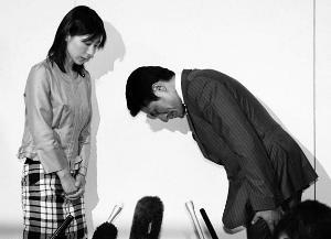 日本6成女议员遭性骚扰:男同事闯房间强吻