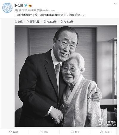 潘基文回应竞选韩国总统:先别瞎猜 决定权在我