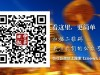 thaizhonghua-674x400