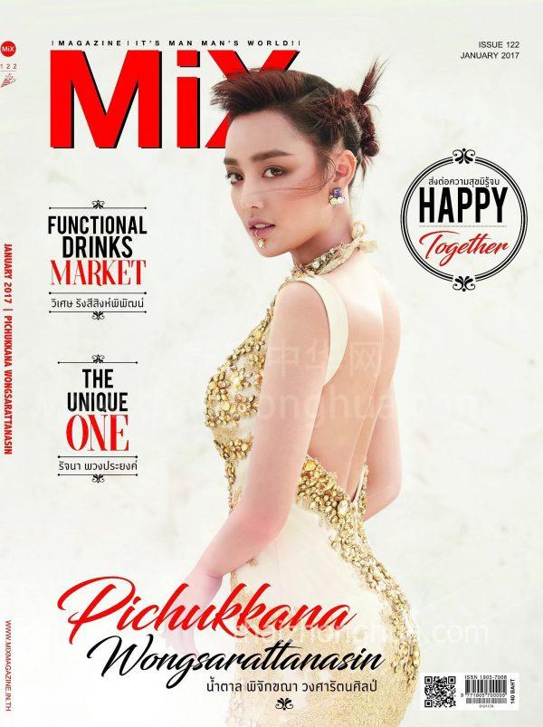6Namtarn 泰国 杂志封面